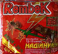 Рембек (Rembek) 360 г.