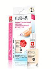 "Eveline Nail Therapy Professional ""Максимальное Ускорение Роста"""