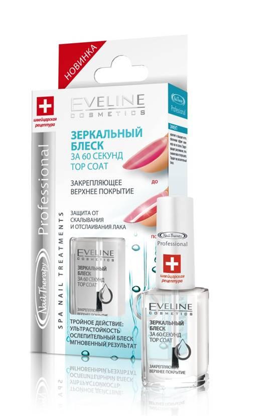 "Eveline Nail Therapy Professional ""Зеркальный Блеск"""