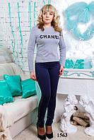 Женские леггинсы-брюки №1563 (синие)
