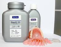 Vertex Basiq 20-пластмасса для сьемных протезов 1кг+500мл