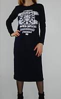 Длинное прямое платье синее, черное коттон Radda 810 Турция рр. M, L, XL