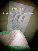 Мальтодекстрин  (вуглеводи 94%) Екстримальна Маса