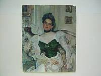 Леняшин В.А. Портретная живопись В.А. Серова 1900-х годов. Основные проблемы.