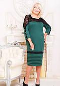 Женское нарядное платье от 50р.