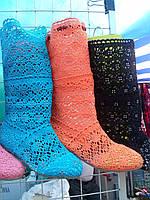 Сапоги женские вязаные кружево разные цвета 36 полномеры Распродажа