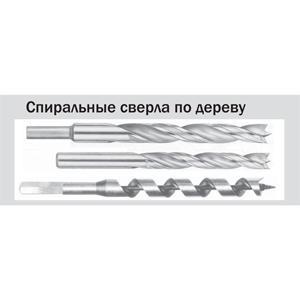Сверла по дереву винтовые/спиральные (в ассортименте)