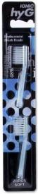 Сменные насадки для зубной щётки Ionic Toothbrush - 2шт