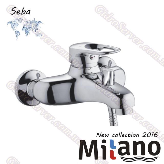 Смеситель для ванны и душа Seba ML-900S Euro с  неповоротным гусаком.