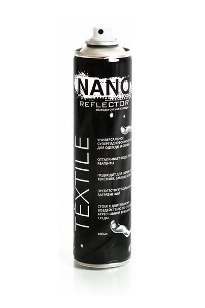 Гидрофобное средство для кожи Nano Reflector Textile