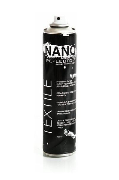 Защита №1 Nano Reflector Textile для нубука