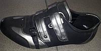 Туфли мужские эко-кожа FORRA 10140