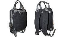 Рюкзак - сумка городской, для ноутбука SKY BOY (серый)