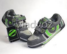 Детские кроссовки для мальчика серые Badoxx 26 р.
