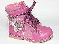 Ботинки детские Шалунишка арт.7342 (Размеры: 24-29)