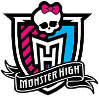 Monster high - Монстер хай