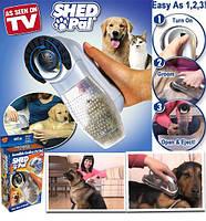 Shed Pal - электронная расческа для животных