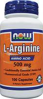 Аргинин (L-Arginine) (500mg) 100 caps