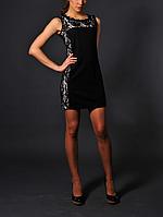 Ажурное платье - Chloe