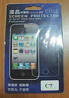 Пленка Nokia C7 глянцевая