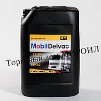 Моторное масло Mobil Delvac 1 SHC 5W-40 канистра 20л
