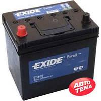 Exide Excell 60Ah-12v (230х172х220) R,EN 390 Аккумулятор