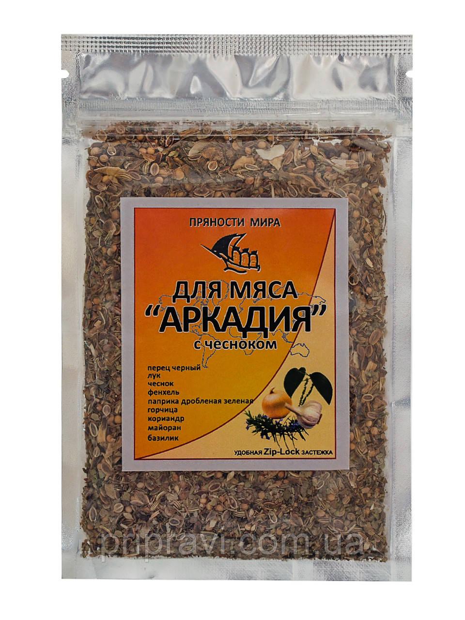 "Приправа для мяса Аркадия (с чесноком)  ""Пряности мира"", 30 г."
