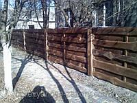 Забор деревянный необрезная доска под ключ