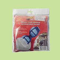Мешок для стирки нижнего белья. В комплекте 1 мешок розовый