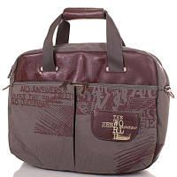 Мужской портфель с карманом для ноутбука GRIZZLY (ГРИЗЛИ) GMN342-4-grey-hakki