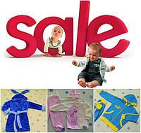 Детский комсомольский трикотаж по акционным ценам.