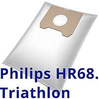 Мешки Филипс Триатлон 2000 и 1400 в комплекте Worwo PMB01K для моющего пылесоса