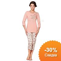 Знижки на жіночі домашні костюми до 30 %!