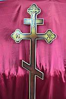 Крест деревянный (№2)
