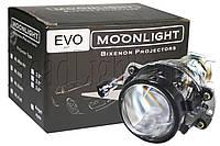 """Комплект Moonlight EVO с """"Ангельскими глазками"""" LED 95мм., фото 1"""