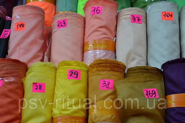 Тканина підкладкова (№11)