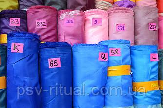 Ткань подкладочная (№13)