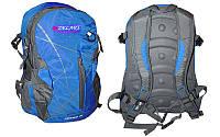 Рюкзак спортивный городской, для велотуризму 22 л ZEL (синий)