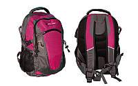Рюкзак спортивный, городской, для ноутбука 35 л + Rain Covers  ZELART (малиновый), фото 1
