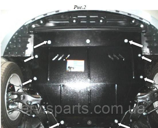 Защита двигателя Kia Optima 2011- (Киа Оптима)