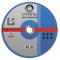 Абразивный круг СТАЛЬ 180х1,6х22,23 (201108)
