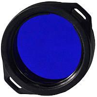 Фильтр ARMYTEK AF-39 BLUE
