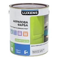 Эмаль акриловая LUXENS коричневая 2,5л