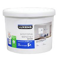 Краска интерьерная LUXENS №3 5 000 прозрачная база 10л