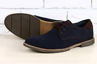 Мужские брендовые  туфли-комфорт Hillfiger Denim  на шнурках
