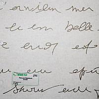 Рулонные шторы Одесса Ткань Письмо Бежевый