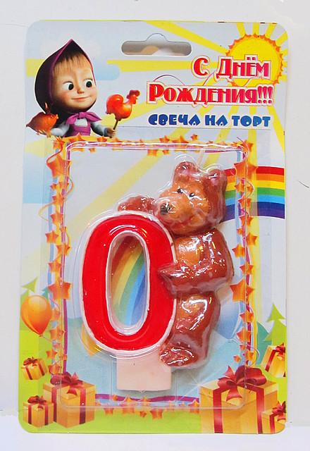 """Свеча цифра на торт """"0"""" Маша и Медведь"""