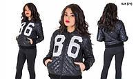 Женская молодежная куртка 828 (29), фото 1