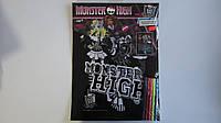Раскраска с бархатом и фломастерами Monster High Kite.Набор для детского творчества Бархатная раскраска Monste