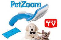 Щетка Pet Zoom (Пет Зум) для ухода за шерстью